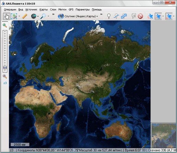 Программа Просмотра Земли Со Спутника