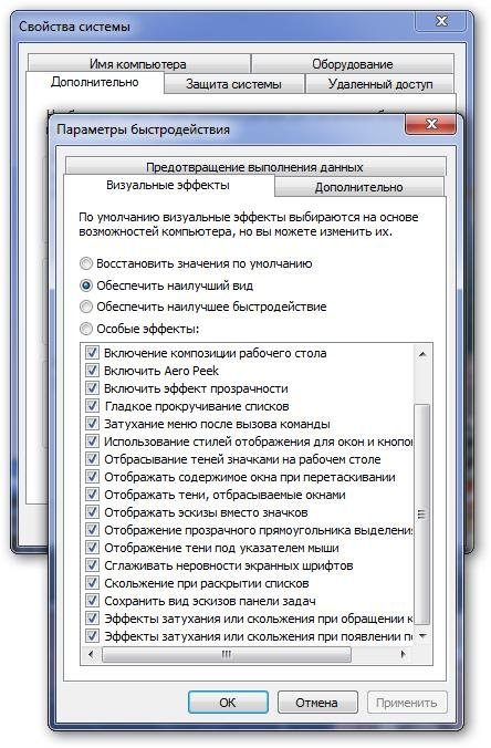 Пропали эскизы изображений в windows7 x64не могу восстановить