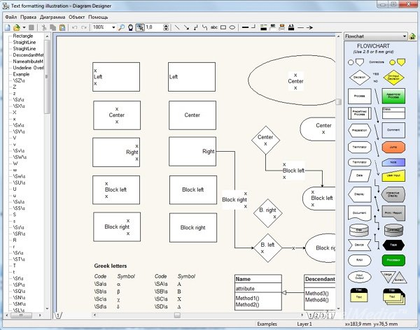 MeeSoft Diagram Designer 1.27 + Templates - �������� �������� � ����-����