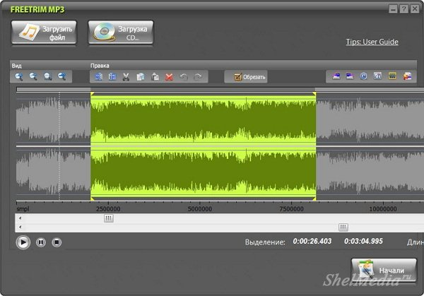 FreeTrim MP3 4.6.1 - обрезка Mp3 файлов