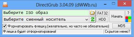 Программы для записи windows xp на флешку
