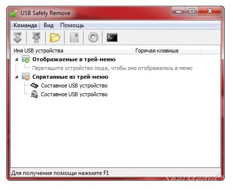 USB Safely Remove 5.2.4.1215 RePack - ���������� ���������� USB ���������