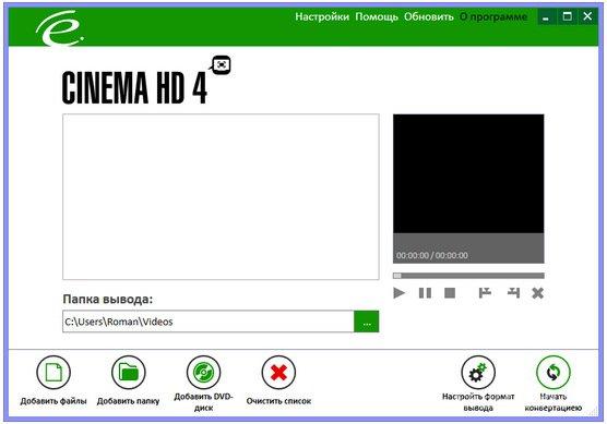 Видео программу для качества андроид на улучшения