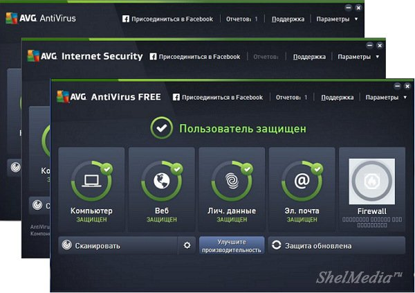 Ключи для антивируса AVG Internet Security и AVG AntiVirus 2016
