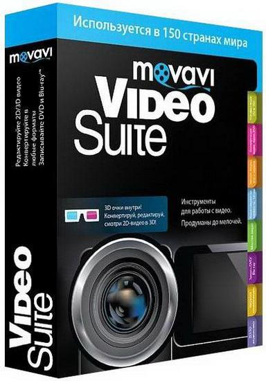 Movavi Video Suite 12.0.0 - ��������� �����, ������, ����������