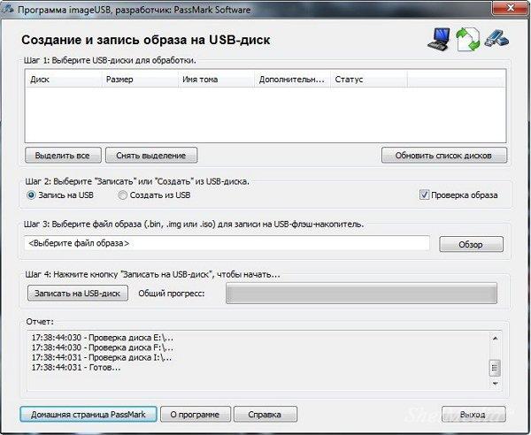 flash memory toolkit pro v2.0 скачать русификатор