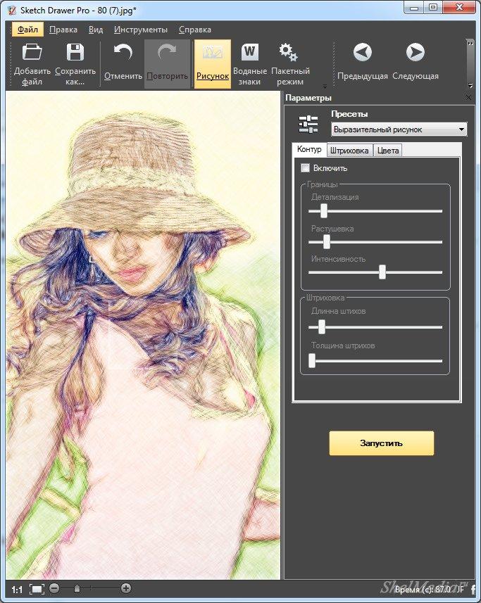 Как перевести фото в рисунок онлайн