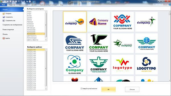 Создание логотипа на русском онлайн
