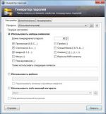 KeePass Password Safe 2.33 + Portable - менеджер паролей для компьютера