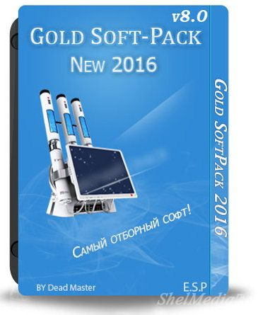 DG Win&Soft Gold Soft Pack 2016 v8.0 - сборник программ