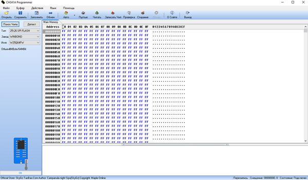 драйвер для программатора ch341a скачать