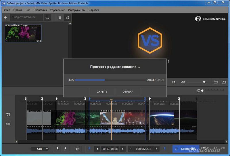 Solveigmm video splitter key generator