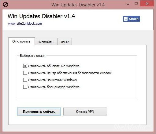 Win Updates Disabler 1.4 + Portable