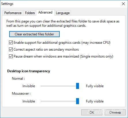Descargar Encarta 2009 Premium Gratis En Espaol Para Windows 7
