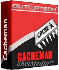 Cacheman 10.0.3.1 Repack - оптимизация и настройка Windows