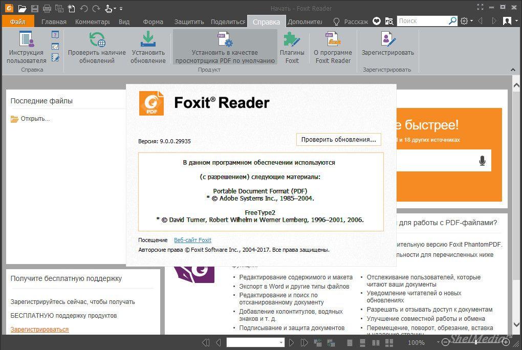 Doc viewer скачать бесплатно doc viewer 2. 0.