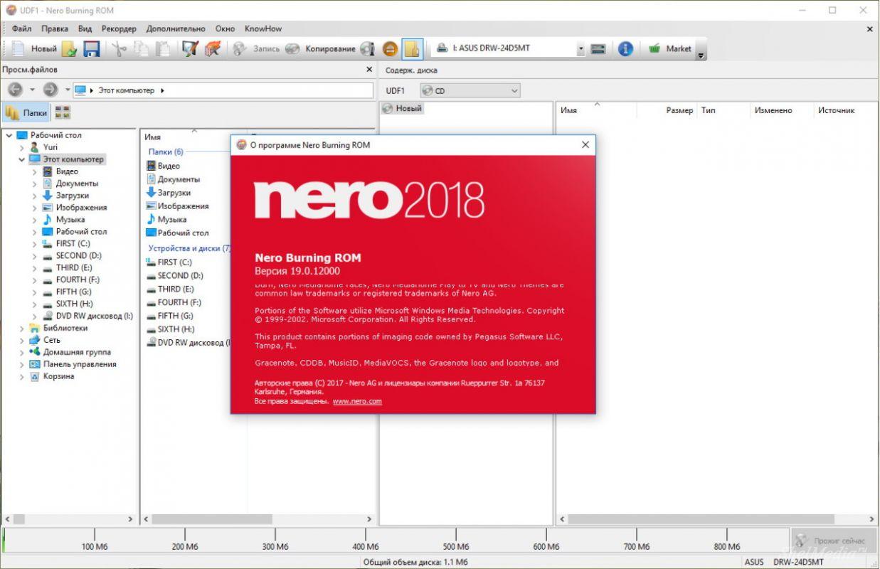 Программа для windows 7 nero
