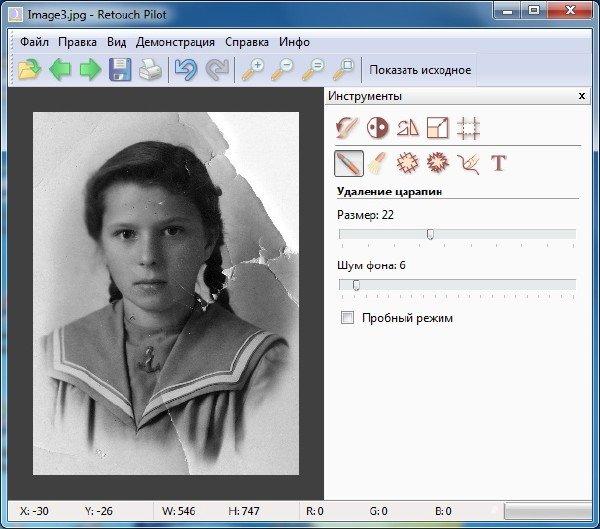 поделится небольшой программы для ретуширования фотографий только пальцы будут