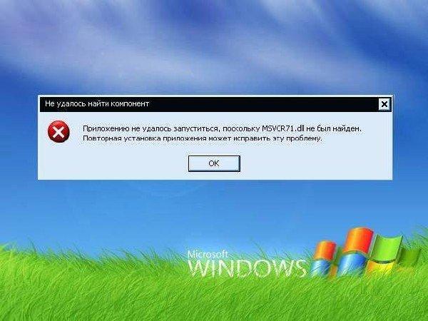 Библиотека binkw32. Dll как скачать и установить на windows 7.
