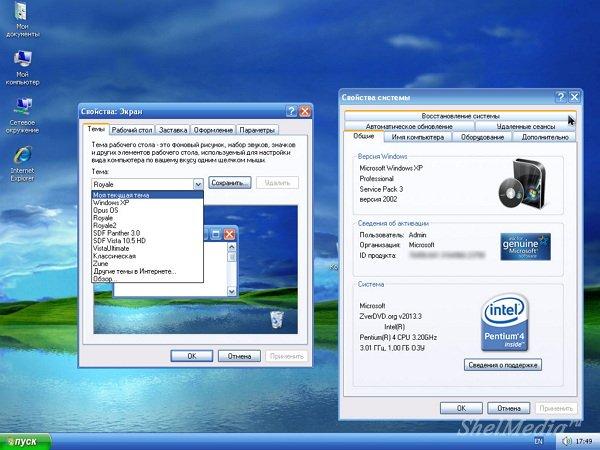 скачать windows xp zver прямая ссылка