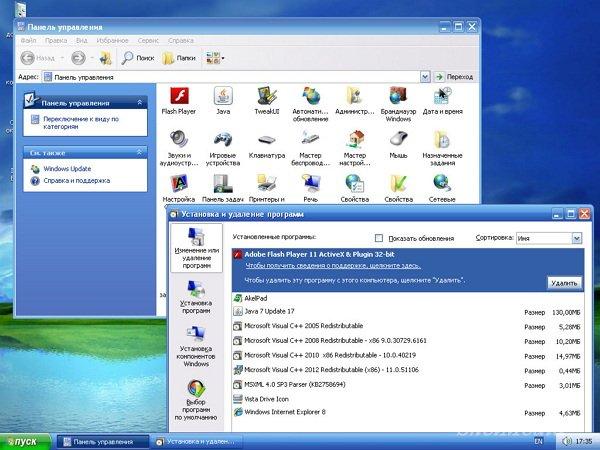 Скачать программу реаниматор windows 7 программы для голограммы скачать