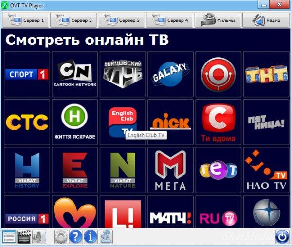 Программы для просмотра ТВ каналов онлайн через Интернет