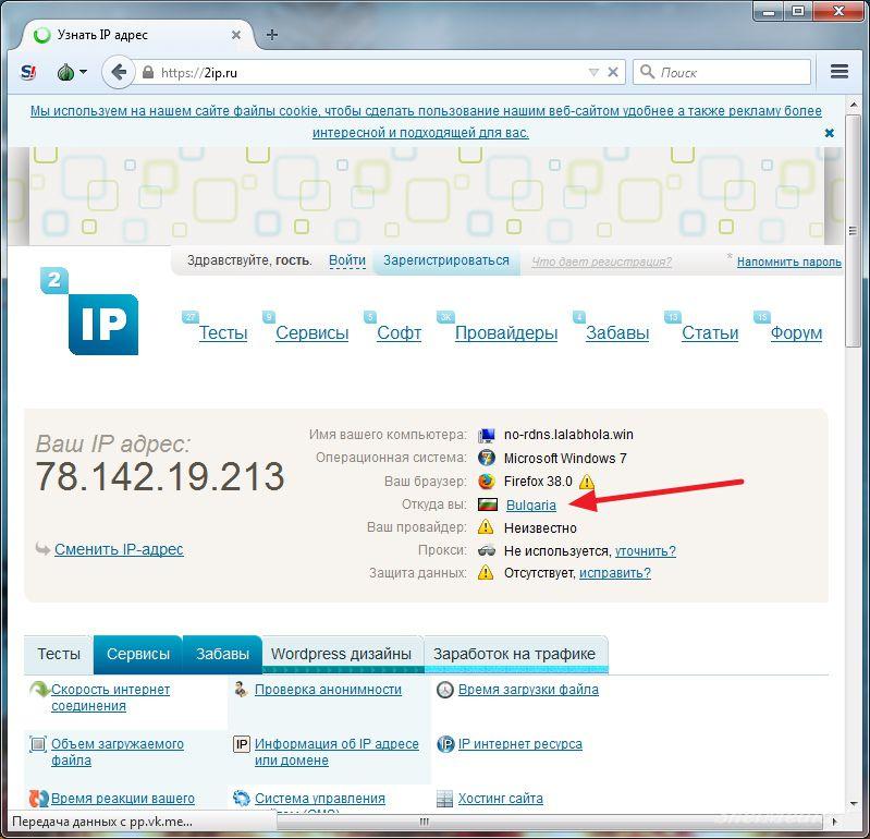 Tor browser 2 скачать бесплатно русская версия gidra tor browser в официального сайта вход на гидру