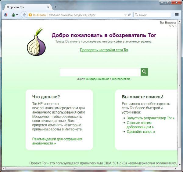 История tor browser hyrda tor browser for android rus вход на гидру