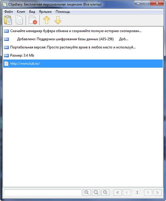 Менеджеры буфера обмена windows portable