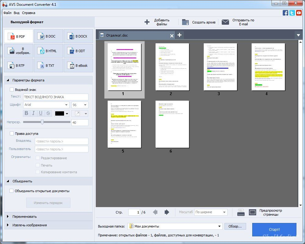 avs document converter 4